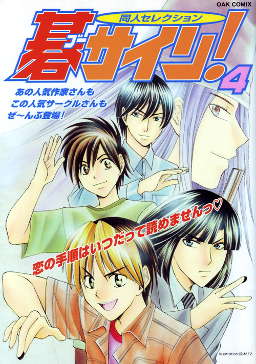 477550066X Cover Front.png