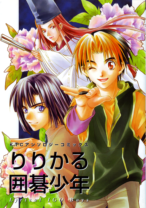 490665052X Cover Front.png